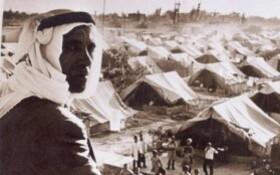 nakba camp réfugié