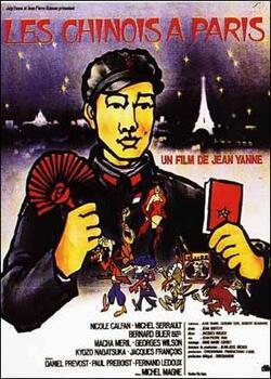 LES CHINOIS A PARIS AFFICHE 1974