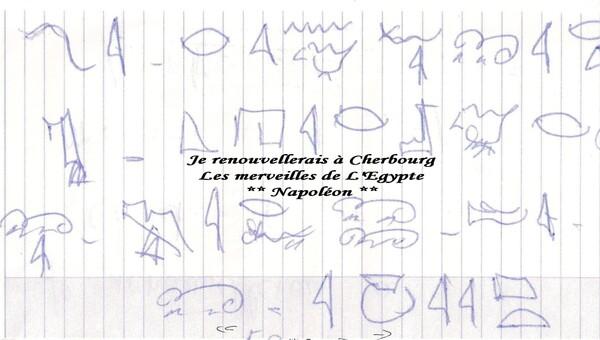hieroglyphes1.jpg