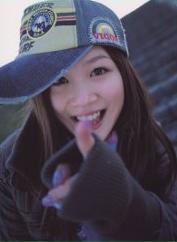coin misaki miwa