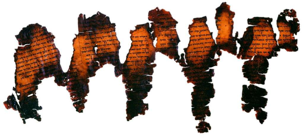 Qumran Scroll Revealed to Be Megillat Esther.