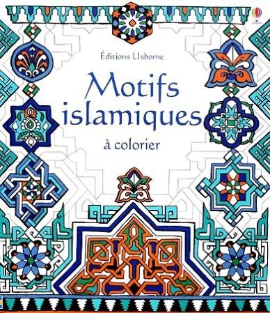 Motifs-Medievaux-Islamiques-Mexicains-a-colorier-4.JPG