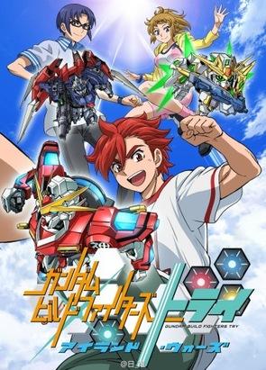 Gundam Build Fighters Try - Island Wars