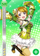 SR 396 Transformed Hanayo Chine Robe Ver.