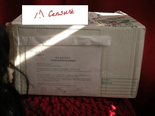 1- Boîte vide
