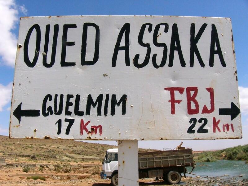 Foum Assaka - Guelmim