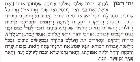 Bougies de Shabbat
