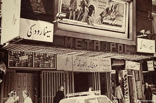 دوران اوج تاریخ سینمای ایران پس از انقلاب /