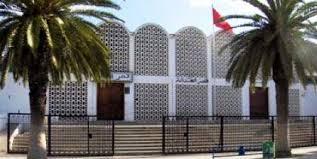 """Résultat de recherche d'images pour """"tribunal tunisie"""""""