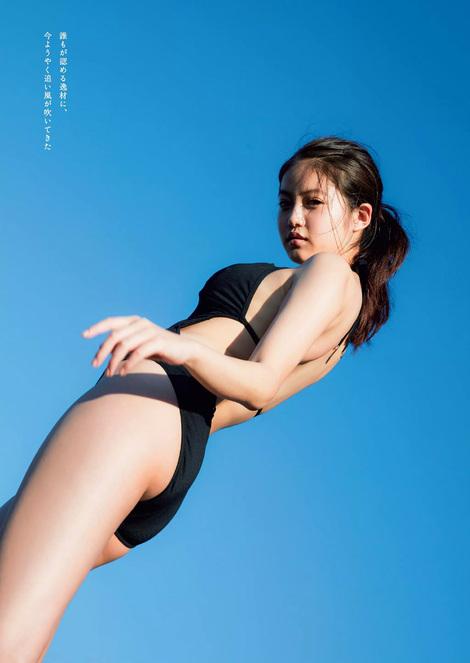 Magazine : ( [Weekly Playboy] - 2018 / n°39-n°40 )