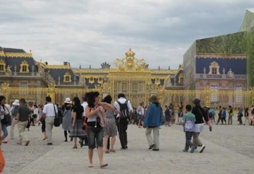 Trompe-l'oeil grille château Versailles 1