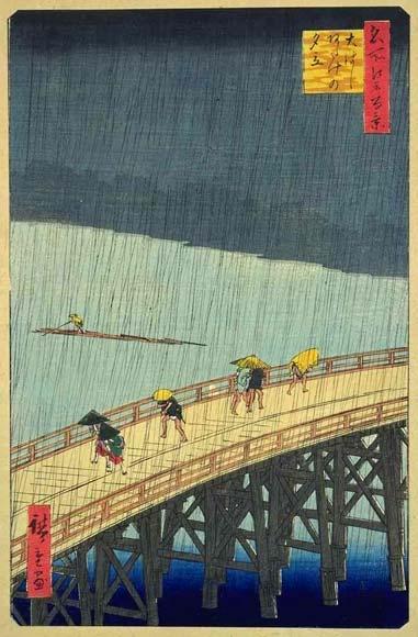 Une exposition d'estampes japonaises