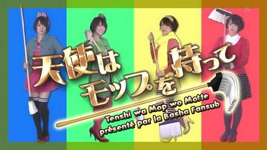 Tenshi wa Mop wo Motte
