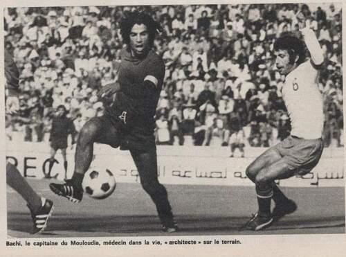 MCA 1974/1975