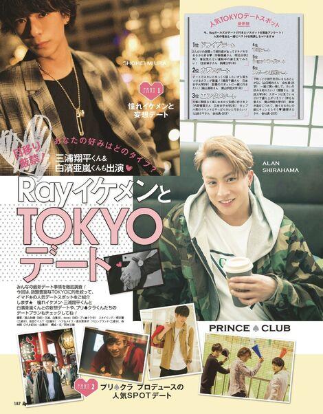 Magazine : ( [Ray] - 2017.05 )