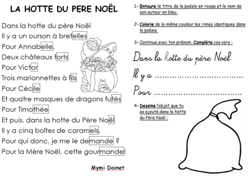 La hotte du p&egrave;re No&euml;l