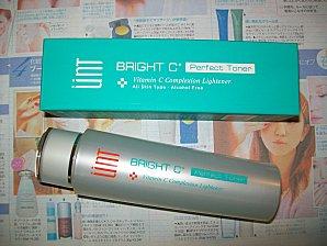 Unt Skincare Bright C toner