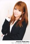 Reina Tanaka 田中れいな Hello!Channel Vol.8 ハロー!チャンネル Vol.8