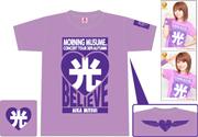 Ai Believe 2011 aika Mitsui