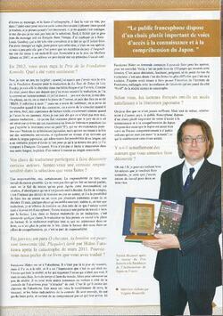 Patrick Honnoré, interview dans Planète Japon