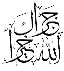 "Que repondre a celui qui te dit 'Jazak ALLAHOU Kheyran"""