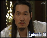 King's daughter vostfr épisode 61