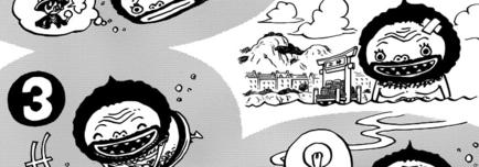 One Piece Chapitre 773 en Version Anglaise