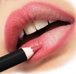 Le rouge à lèvres : je dis oui !