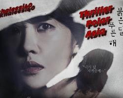 Thriller Polar Asia
