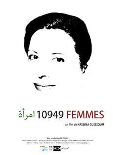 10949 femmes - un film documentaire de Nassima Guessoum (2014)
