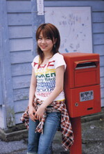 Reina Tanaka 田中れいな Photobook Reina れいな