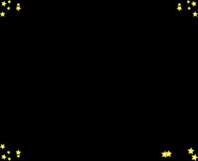 Etoile 9