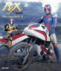 1988 Kamen Rider Black RX 01/47 DVD + BLU RAY VOSTFR