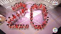 NHK Utacon : Showa vs. Heisei