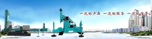 HEBEI FEI MACHINERY