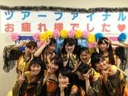 "Final de la tournée ""Hello! Project 2014 SUMMER 〜KOREZO !〜 & 〜YAPPARI !〜"""