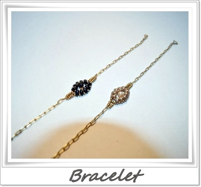 un bracelet, choix de la couleur en fonction de vos désirs