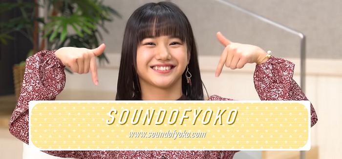 SOUND OF YOKO