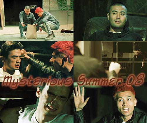Mysterious Summer 08