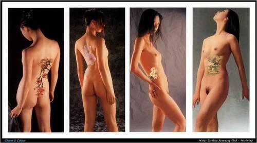 ART -BEAUTES-JAPONAISES avec Cali 5   Nudité