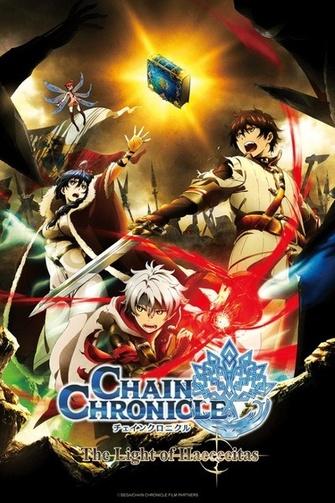 Chain Chronicle ~Haecceitas no Hikari~