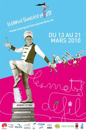 La_langue_francaise_en_fete_2010_10x15_a_72dpi.jpg