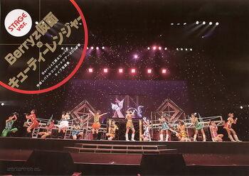 Berryz & C-ute LIVE PHOTOBOOK Stage Ver.