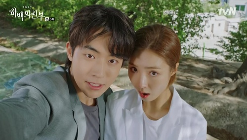 Bride Of The Water God 05 & 06 DDL