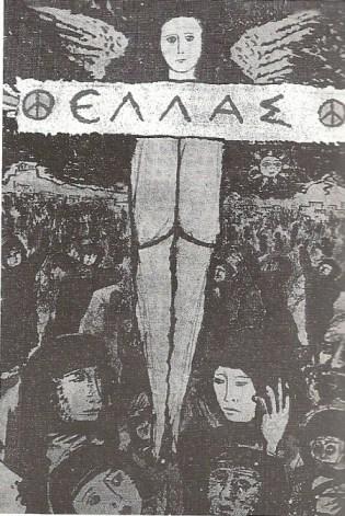 22, 27, 28 mai 1963 : l'affaire Lambrakis (Z)