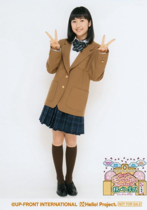 Masaki Sato 佐藤優樹 Morning Musume ANNEX Event~Iwai・Nyuugashiki~