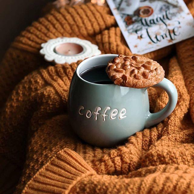 pause café | Pause café, Café, Automne