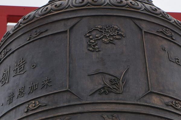 Marmande: le square de Verdun