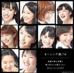 MV: Egao no Kimi wa Taiyou sa (Morning Musume)