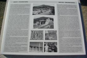 Epidaure sanctuaire d'Asklépios - Avaton